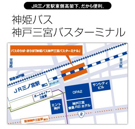 バス 乗り場 駅 明石