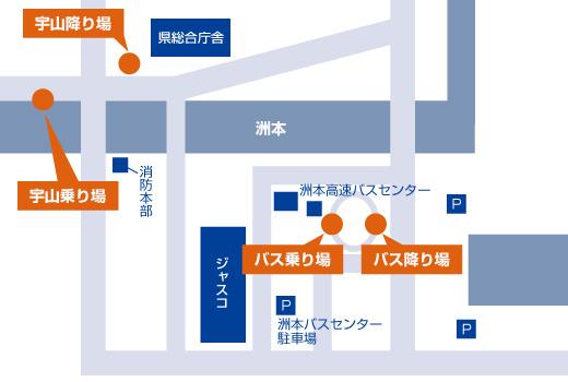 宇山/洲本高速バスセンター(ふりがな):バス停マップ